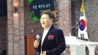 한국교회총연합/제3회정…