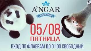 Кокшетау Ночной клуб Ангар Какая-то вечеринка