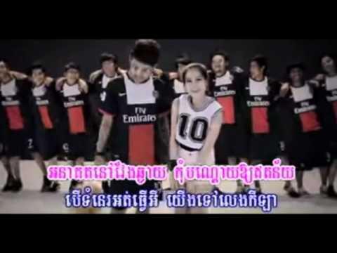 Khmer new song 2014 Teacher
