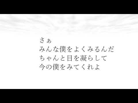 Charlie Puth  Look At Me Now 日本語&歌詞 PV