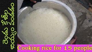 Rice Challenge