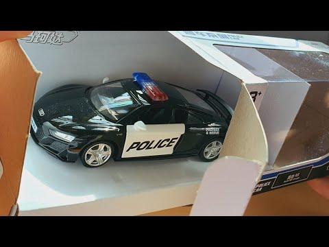 Unboxing Police car   Mở hộp ô tô cảnh sát, Biệt đội xe cảnh sát   Buka kotak mobil polisi super