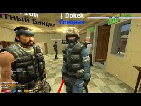 Garrys Mod RPG РП сервер торгую оружием
