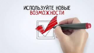 видео Отзывы о курсах BKC и про открытый урок в школе иностранных языков ВКС-IH