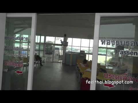 รีวิวศูนย์นครชัยแอร์แห่งใหม่ อุดร  Nakhonchai Air  bus terminal  Udonthani