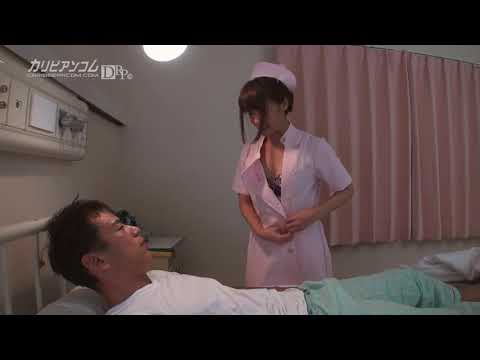 Nữ y tá dam đãng part1