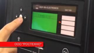 видео Продажа дизельных электростанции Volvo