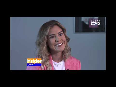 Banah | بانه - Interview with