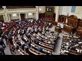 Украина делает маленький шаг на пути к обузданию коррупции. Bloomberg, США.
