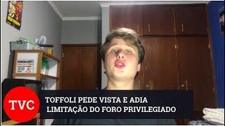 LIMITAÇÃO DO FORO PRIVILEGIADO É ADIADA APÓS TOFFOLI PEDIR VISTA NO STF