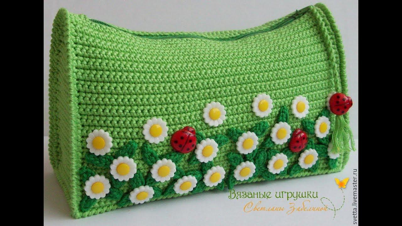 ac7c189a83f1 Вязание Крючком Косметички 2019 / Knitting Crochet Beautician / Crochet  Kosmetikerinnen