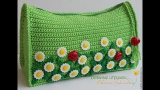 Вязание Крючком Косметички 2019 / Knitting Crochet Beautician / Crochet Kosmetikerinnen