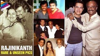 Rajinikanth rare & unseen pics | childhood pictures | indian actors photos | telugu filmnagar