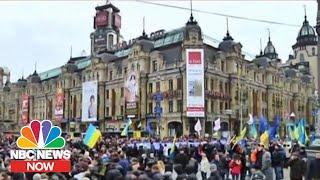 Examining Ukraine's History Of Corruption | NBC News Now