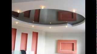 Потолок(Потолок Оформление потолка - неотъемлемая часть любого ремонта и дизайна интерьера. Потолок дополняет..., 2013-09-13T22:38:44.000Z)