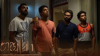 Raahu | Episode 11 - (2018-09-24) | ITN Thumbnail