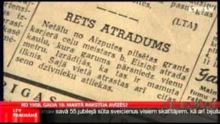 Ko 1958. gada 19. martā rakstīja avīzēs?