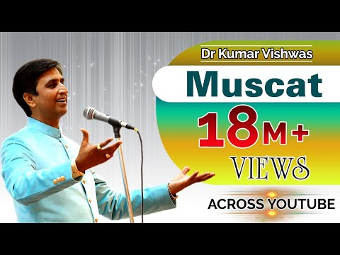 Dr Kumar Vishwas in Muscat (Oman) 2017 | Audiences Amazed, E