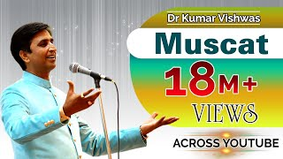 Download lagu Dr Kumar Vishwas in Muscat 2017 Audiences Amazed Enthralled Entertained MP3