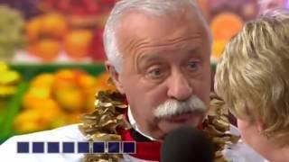 Виагра для Якубовича!!! Прикол на Поле Чудес!