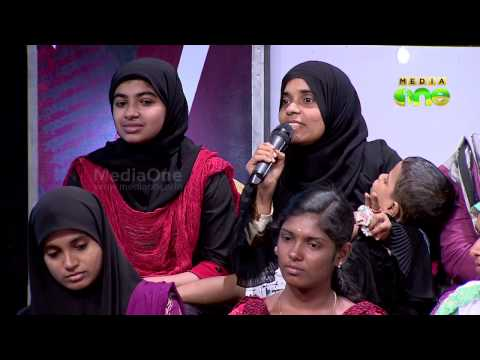 What is the minimum age for marriage ? (Continue) - Kerala Summit (30-3)
