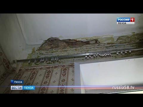После капремонта в многоквартирном доме в Пензе начала течь крыша