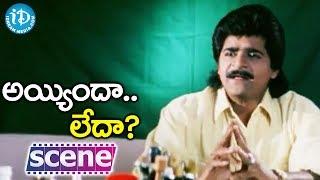Ayyindha Ledha Movie - Ali, Uttej Nice Funny Scene