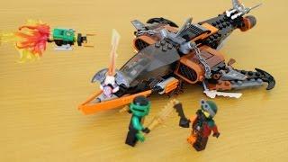 LEGO Ninjago 70601: Sky Shark/Небесная акула