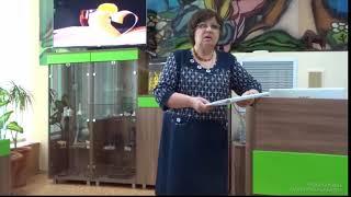 День поэзии в библиотеке имени И Я  Рутмана в Советске
