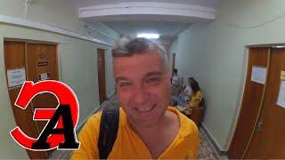 #177. Как я к гинекологу в Ялте ходил. Медицина в Крыму. Ялтинская городская поликлиника. Ялта 2020