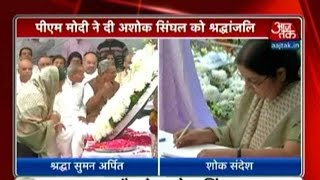 Narendra Modi's Homage To Ashok Singhal