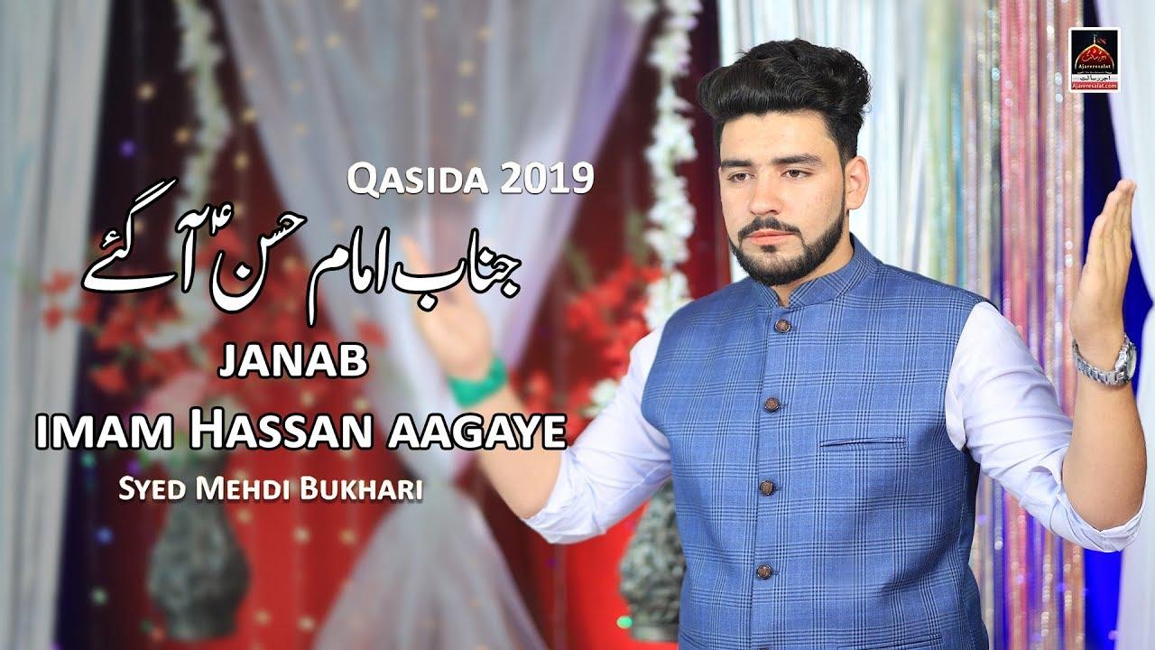 Qasida - Janab e Imam Hassan a s Aagaye - Syed Mehdi Bukhari - 2019