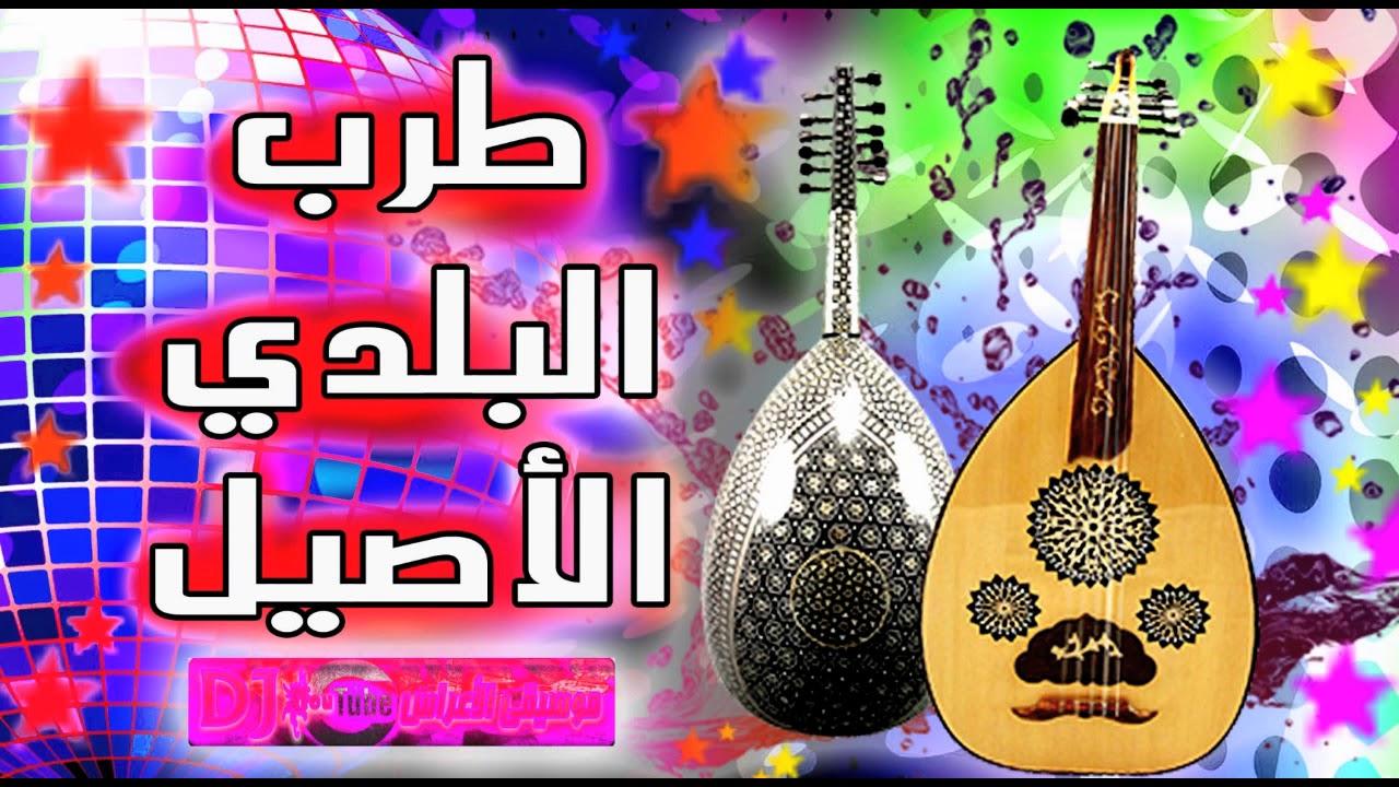 music cha3bi samita mp3