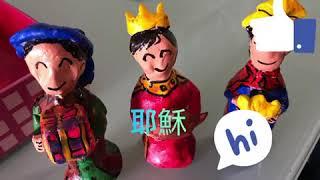 Publication Date: 2020-12-23 | Video Title: 美妙的景象~馬槽:黃駿希 (油麻地天主教小學) 獲最具創意獎