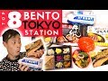 Japan Train Bento Top 8 Must-Buy at Tokyo Station | Japanese Street Food Tour