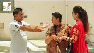 PUNJABI COMEDY SCENE 2018 | SALI ADHI GHAR WALI | HD Punjabi Movie Scene | Punjabi Comedy Movies HD
