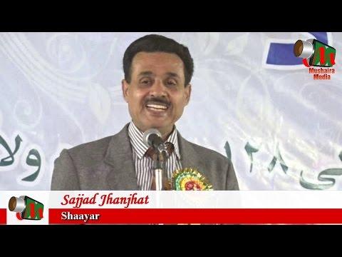 Sajjad Jhanjhat, Khalilabad Mushaira, 11/11/2016,Con ATHER KHAN, Mushaira Media