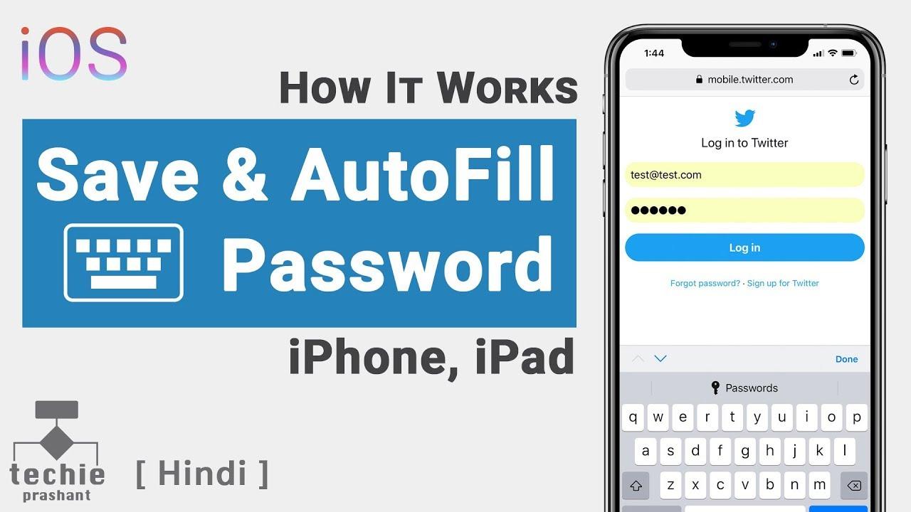 Save Password on iPhone   Autofill Password iPhone   Autofill Password iOS    Techie   HINDI