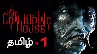 The Conjuring House #1 Horror Game Live Tamil Gaming