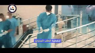 #فيديو_المدى: اسطوانات الاوكسجين والحذر من التعامل معها خلال جائحة كورونا
