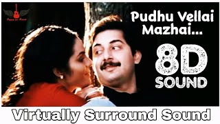 Roja Pudhu Vellai Mazhai 8D Audio Song Arvindswamy, Madhubala AR Rahman 8D Songs.mp3