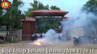 Hojai University Declared celebration