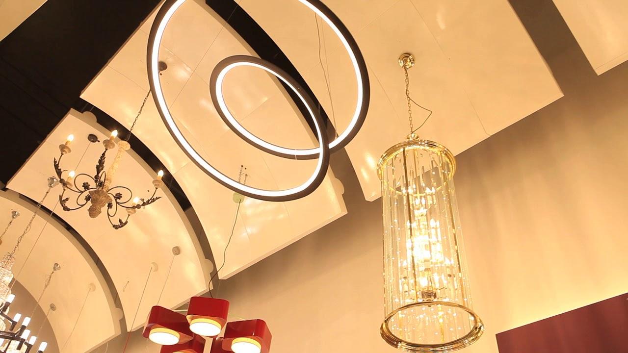 Home National Lighting