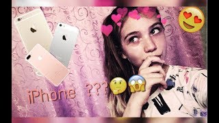 КАК ВЫПРОСИТЬ IPHONE У РОДИТЕЛЕЙ  ♥  \(❍ᴥ❍\)  ♥ │TheVikaDay's
