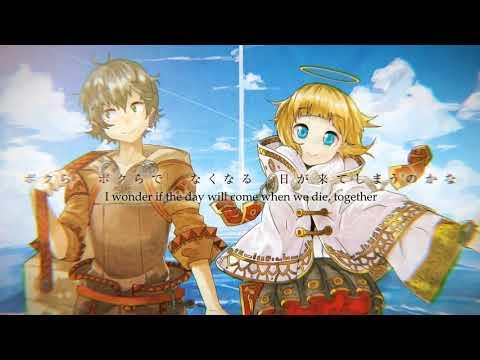 Kagamine Len - Bye-bye, Nostalgica (English subs) [Neru]