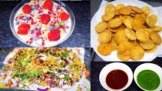Ramadan Special 2018 | Papri Channa Chaat & Creamy fruit Chaat