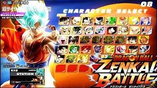 DRAGON BALL ZENKAI BATTLE MODO HISTORIA #1 | JUEGO EXCLUSIVO DE JAPON | ANZU361
