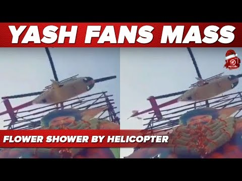 Yash Cut Out Celebration With Helicopter I Yash I Prashanth Neel I Tamannaah I Srinidhi Shetty