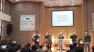 2018년3월25일 참좋은교회 주일오전찬양(찬양팀) thumbnail