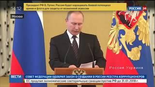 Путин впервые об угрозе 3 Мировой Войне